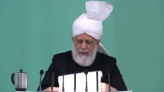 Friday Sermon: 9th January 2015 (Urdu)