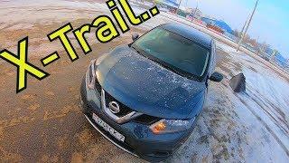 Покупка нового Nissan X-trail за 1.500.000. Обзор. Сравнение со старыми