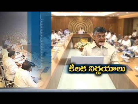 Government to set up Kadapa Steel plant On its own | Highlights of Cabinet Meet