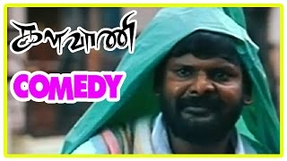 Kalavani Comedy Scenes | Kalavani Movie Full Comedy | Vimal | Soori | Oviya | Ganja karuppu