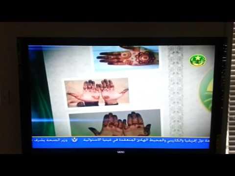 Mauritania TV