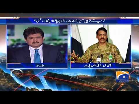 Capital Talk - 03-January-2018 - Geo News