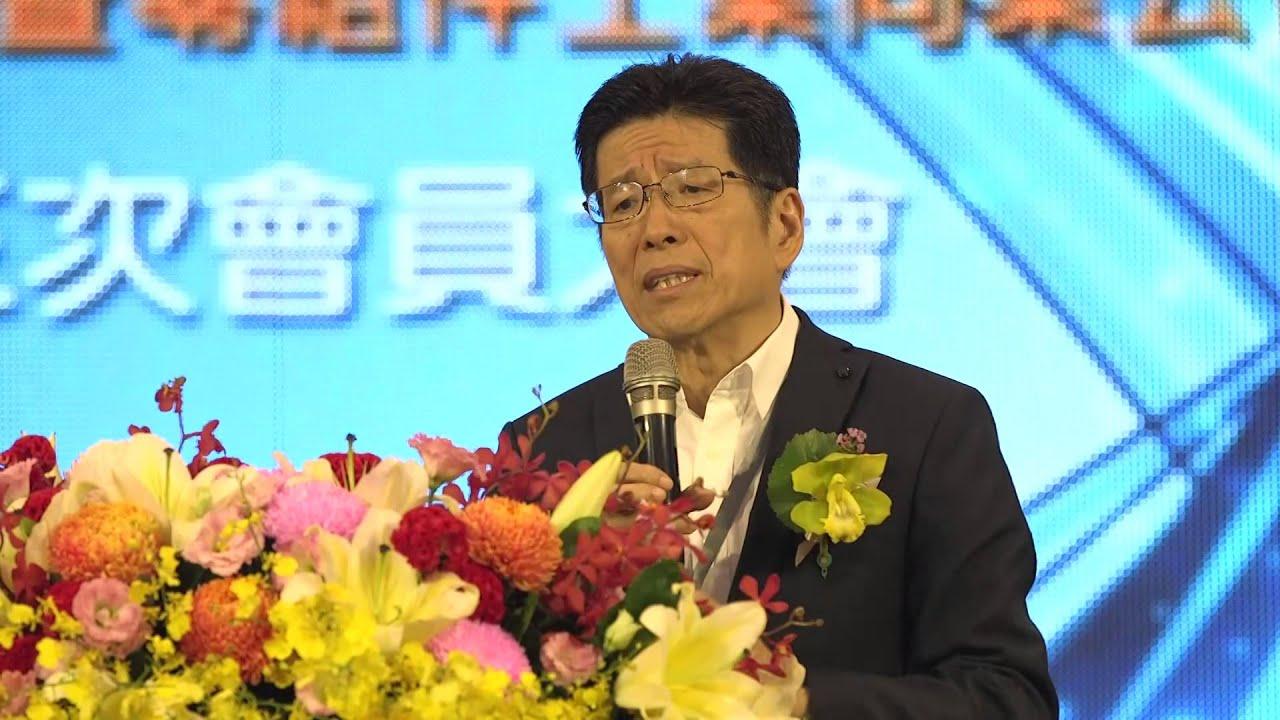 TMBA會員大會專題演講:嚴長壽先生「臺灣技職教育的過去與未來」 - YouTube