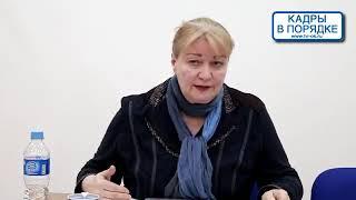 """Семинар: """"Рабочее время и время отдыха"""" Андреева В.И."""