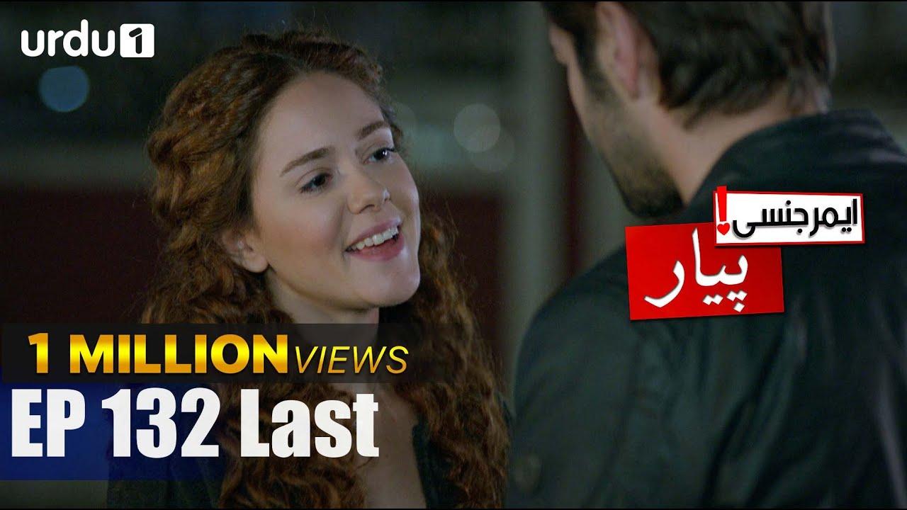 Emergency Pyar | Acil Aşk Aranıyor | Urdu Dubbing | Episode 132 Last | Urdu1 TV | 10 July 2020