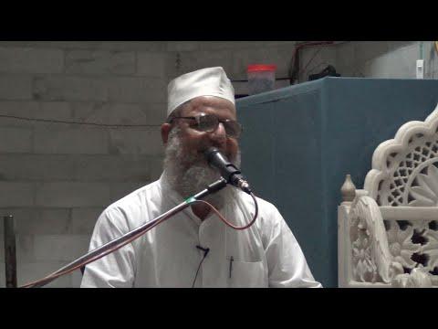 Maulana Kaleem Siddiqui DB: 25 Night Part 1 Ramadan 2014