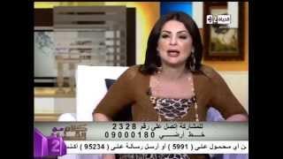 كلام من القلب - حلقة الأحد 26-4-2015 - صحة وجمال المرأة وكيفية المحافظة عليهم - Kalam men El qaleb