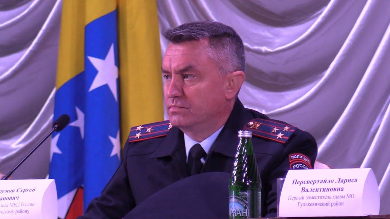 Гулькевичские полицейские подвели итоги работы