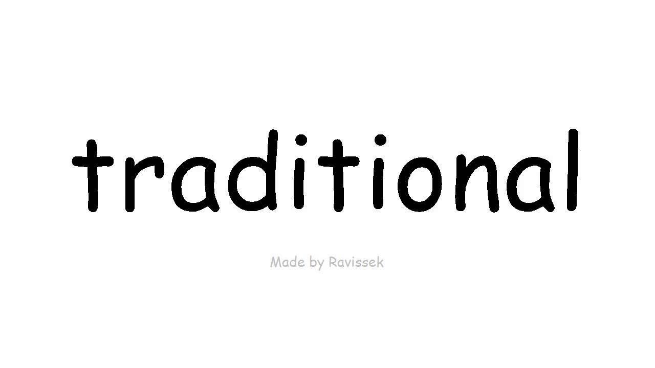 な 伝統 英語 的