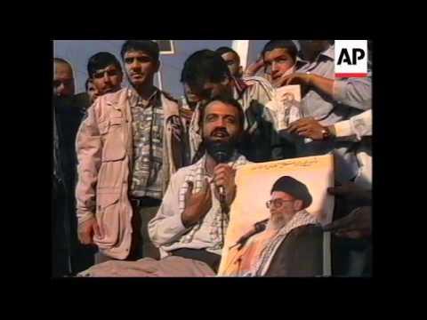 IRAN: PROTESTORS CALL FOR THE DEATH OF SALMAN RUSHDIE
