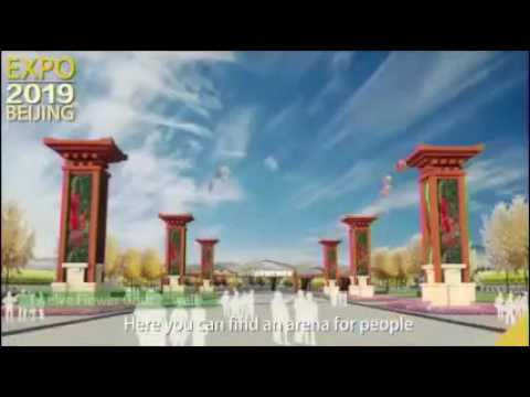 Horticultural Expo 2019 Beijing Masterplan YouTube