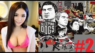 ASIAN HAPPY ENDING MASSAGES ARE REAL???!!! - Sleeping Dogs Part 2