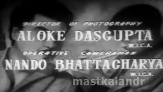 Rahi tu mat ruk jana..Kishore Kumar_Shailendra_Himant kumar..a tribute