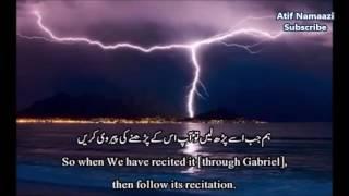 surah al qiyamah sheikh mansour as salimi englishurdu subtitles