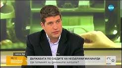 НАП: Събираемостта на данъците се увеличава - Здравей, България (23.03.2018г.)