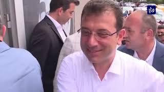الأتراك يصوتون في انتخابات الإعادة لبلدية اسطنبول -(23-6-2019)
