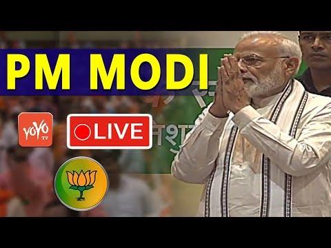 PM Modi LIVE | Modi launches BJP's Membership drive from Varanasi, Uttar Pradesh | YOYO TV Channel