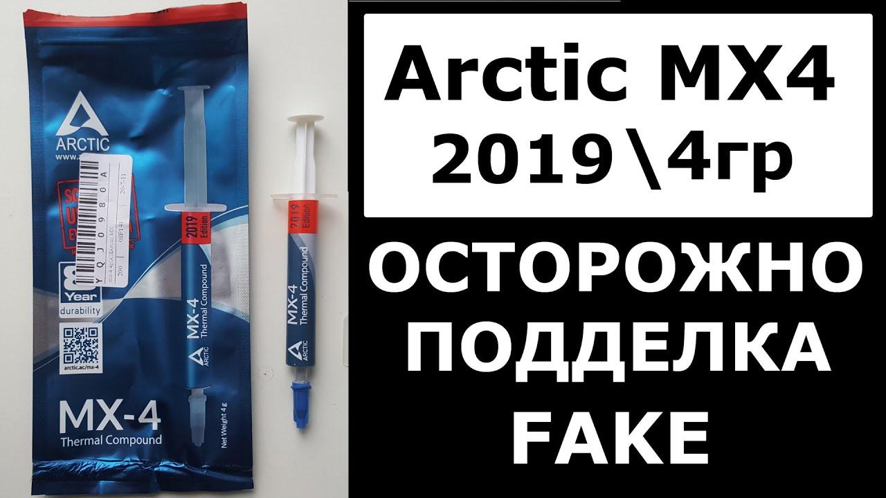 ASUS ROG LAPTOP VE MASAÜSTÜ BİLGİSAYARIN Arctic MX 4 2019 Edition TERMAL MACUNLA YENİLEDİK İNANILMAZ