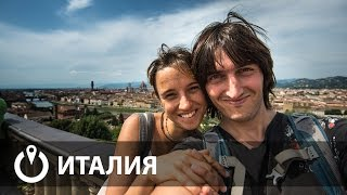 За кого болеть в Сиене? Италия #1 | Provolod & Leeloo