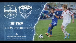Neftekhimik vs Nosta full match
