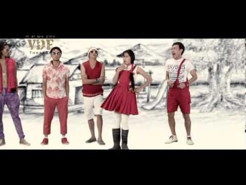 vdf thasana mp3 song