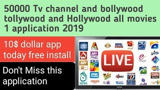 New Unique Hidden Android App For Mobilephone //50000 Tv Channel App 2019