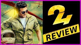 Surya 24 Movie Website Review / Raings  - Samantha , Nithya Menen
