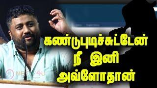 Tamil Rockers சிக்கிட்டாங்க K.E. Gnanavel Raja Semma Happy ?  தட்டி  தூக்கிட்டாங்க Tamil Rockers  