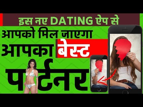 hindi dating app