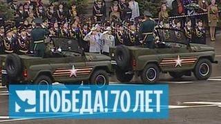 Волгоград. Парад Победы 9 мая 2015 года