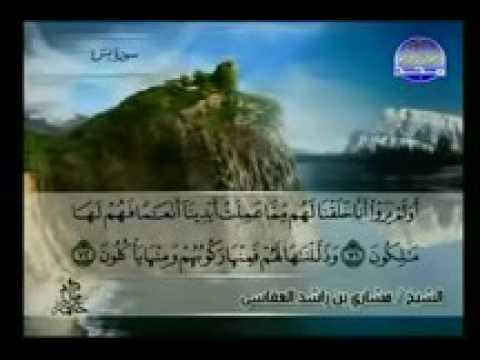 Full AlQur'an Juz' ( 23 ) Syaikh Mishary Al-Afasy