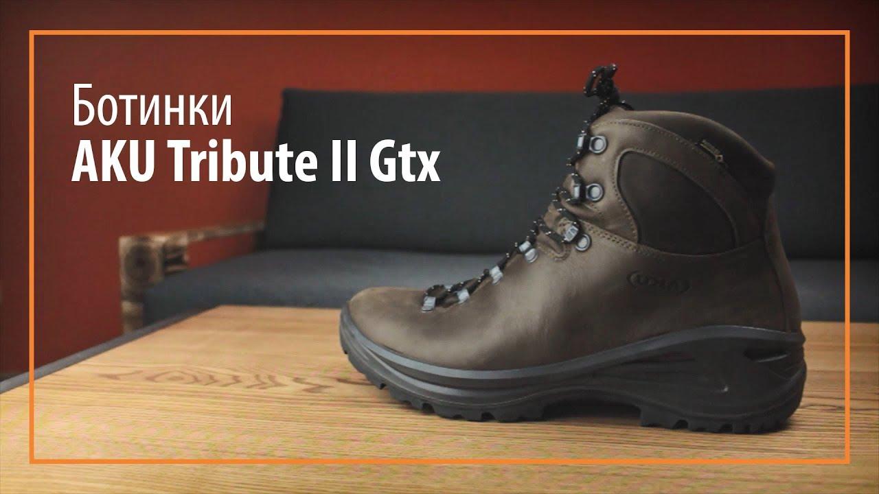 9faa0f24e Ботинки AKU Tribute II Gtx - YouTube