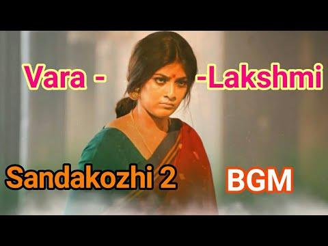 Sandakozhi 2 Varalakshmi BGM ringtone🎸/Pandemkodi 2 ringtone BGM/Yuvan Shankar raja ringtone/Vishal