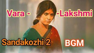 Sandakozhi 2 Varalakshmi bgm  || Varalakshmi bgm || Yuvan Shankar raja ringtone || yuvan shankar bgm