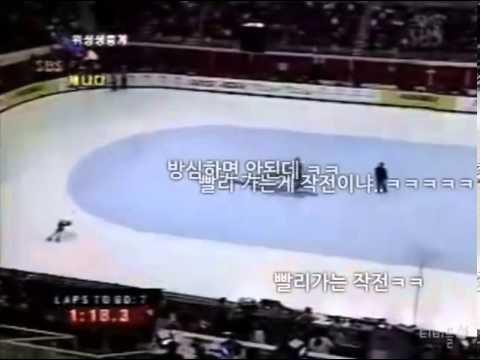 김동성 분노의질주 (Dong Sung Kim `s maaaad race!!)