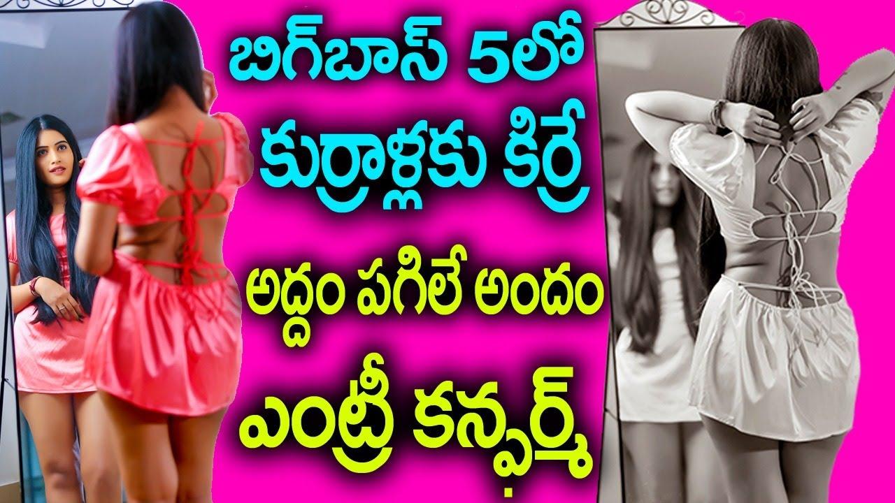 Bigg Boss 5 Telugu Contestants | Bigg Boss 5 Updates | Anchor Sravanthi Chokkarapu Wiki | #BB5
