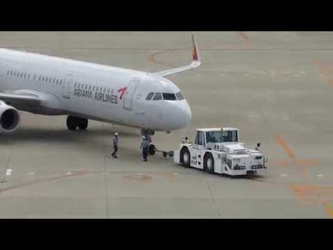 Asiana Airlines AAR121(OZ121), Airbus A321-231, Push back from NGO Gate16