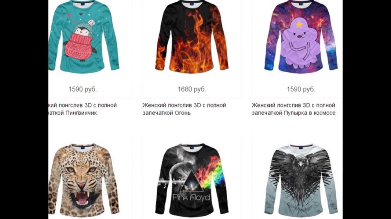 Дешевая женская одежда на каждый случай в жизни в интернет магазин top secret.