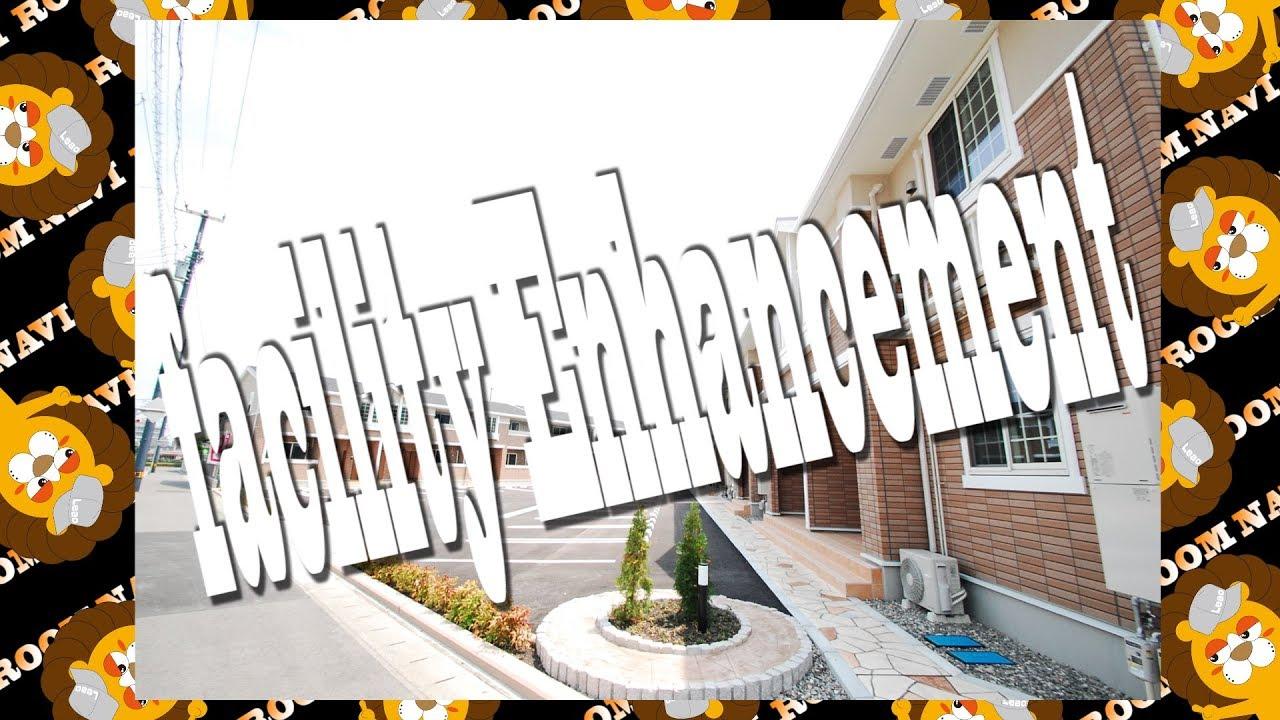 D Room ナビ room navi】【クラール南庄町D】【2ldk】【徳島市】【南庄町】【不動産