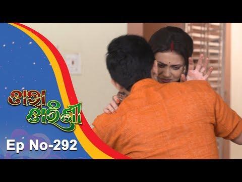 Tara Tarini | Full Ep 292 | 11th Oct 2018 | Odia Serial – TarangTV