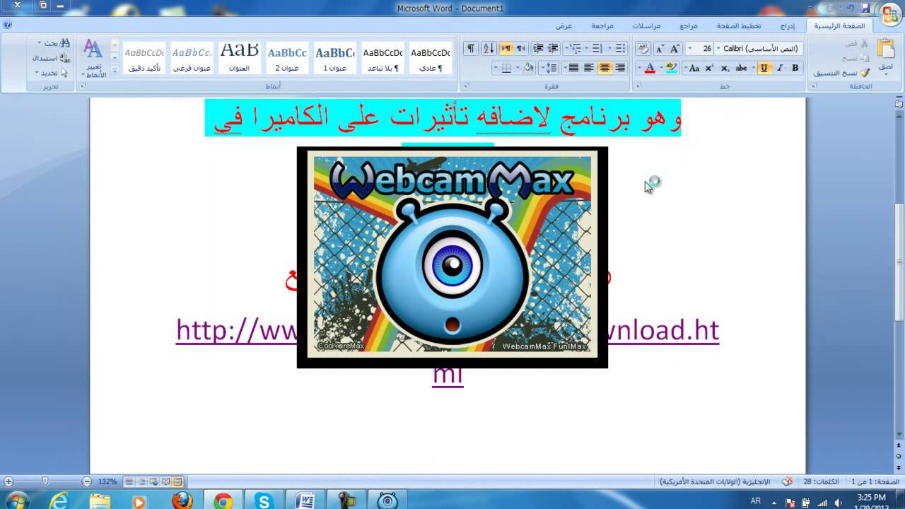 webmax camera gratuit pour windows 7