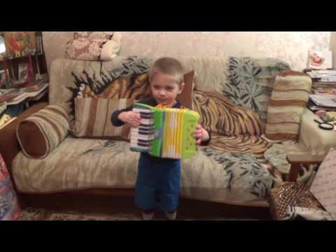 Владимир Андреевич, 4 года