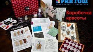 видео Промокод Рив Гош на сентябрь