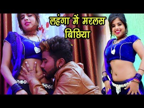 NEW BHOJPURI VIDEO SONGS 2018 - Lahanga Me Marlas Bichiya - Dhaasu Singh - Bhojpuri Hit Songs 2018