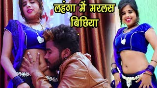NEW BHOJPURI VIDEO SONGS 2018 Lahanga Me Marlas Bichiya Dhaasu Singh Bhojpuri Hit Songs 2018