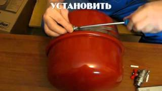 установка расширительного бака(, 2011-01-09T11:13:17.000Z)