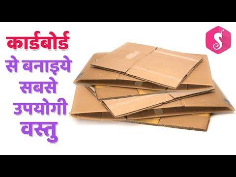 DIY Key Holder From Waste Cardboard | Sonali's Creations