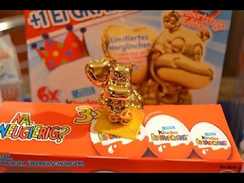 Киндер сюрприз Золотая Мерилин подарочная упаковка на 6 киндеров Limitiertes Marylinchen, Kinder Sur