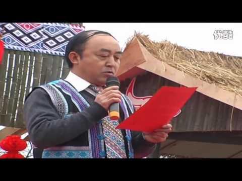 Xingwen Hmong Miao Huashan Festival兴文苗族花山节《庆林山》