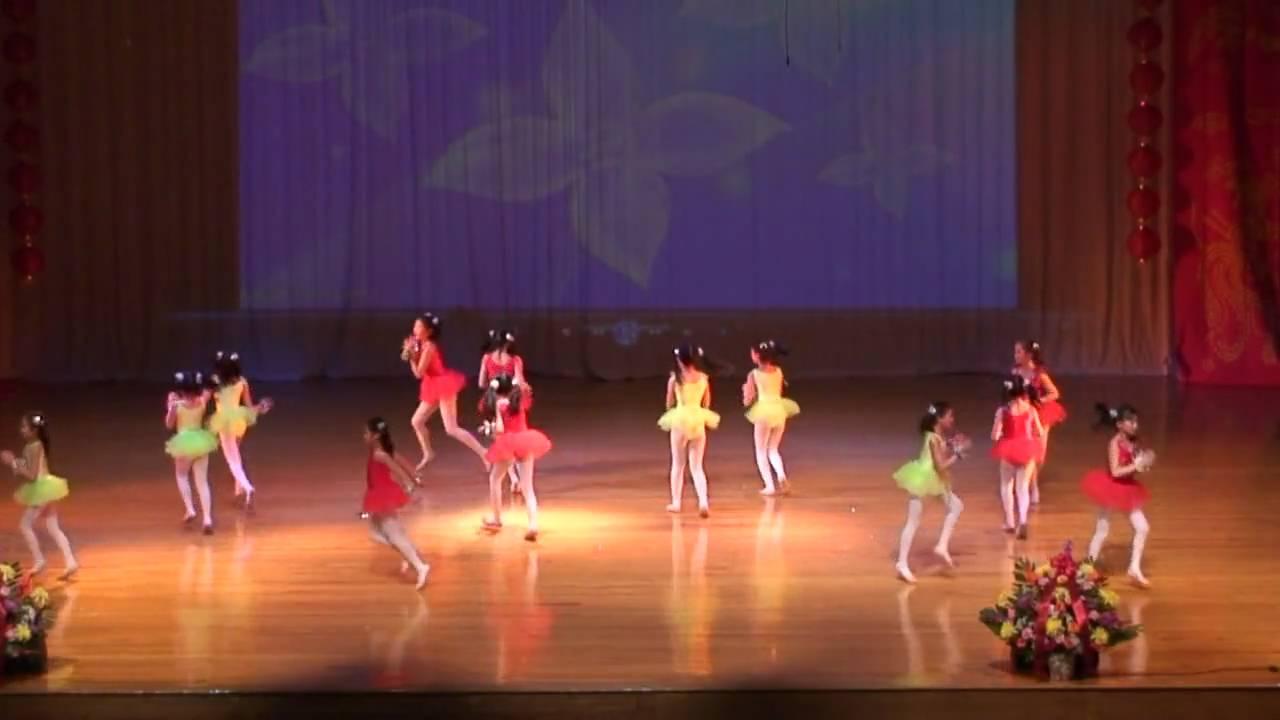 儿童舞蹈: 大家一起来